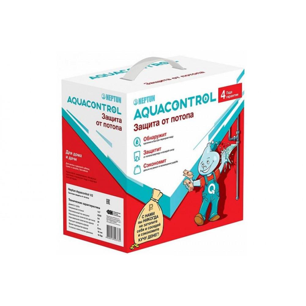 Neptun Aquacontrol ½ Система контроля от протечки воды