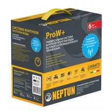 Neptun ProW+ 1/2 Система защиты от протечек воды(беспроводная)