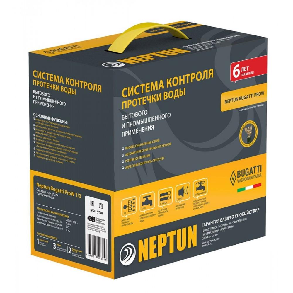 Neptun Bugatti ProW  1 Система защиты от протечки воды