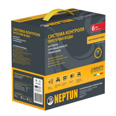 Neptun Bugatti ProW 3/4 Система защиты от протечки воды