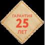 Нагревательные маты Warmstad 9,00 м2
