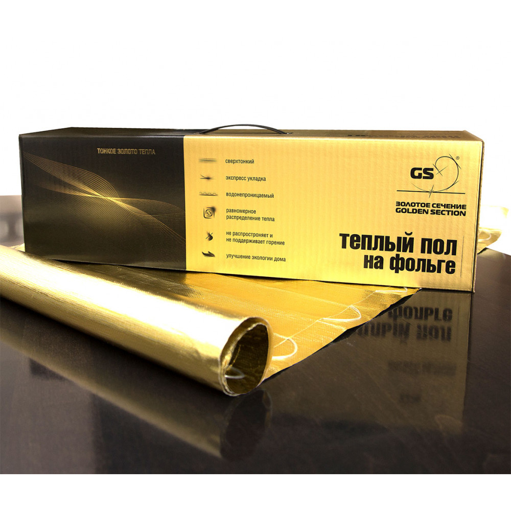 Теплый Пол Золотое Сечение GS На Фольге 2,5 м2