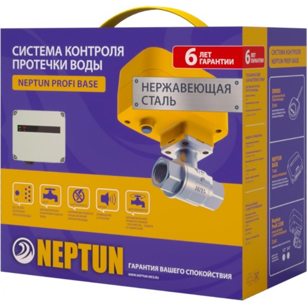 Neptun Profi Base 1/2 Система защиты от протечки воды